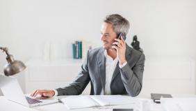 Consultez votre Compte individuel retraite CNRACL